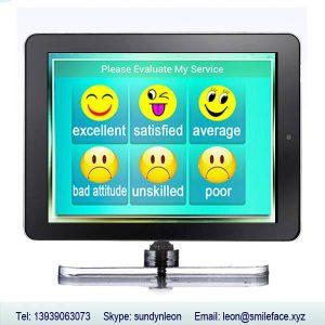 دستورالعمل-رضایت-مشتری